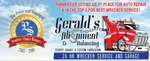Gerald's Alignment & Wrecker Service