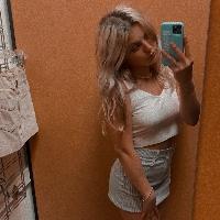 Ana Bergstedt profile picture