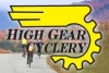 07-High Gear Cyclerry