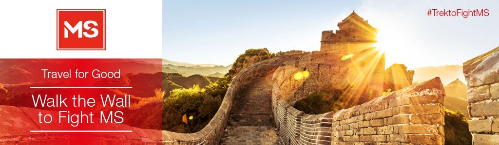 Great wall of Chine