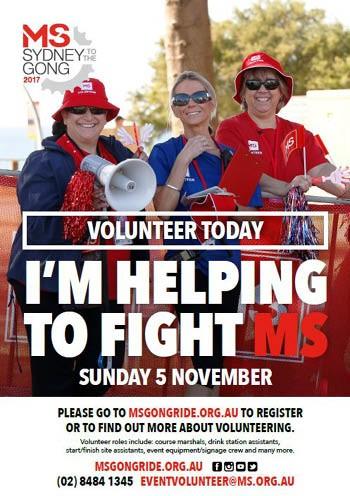 Poster - volunteer