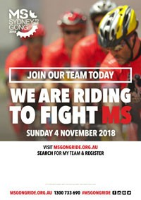 Poster - Join our team 1