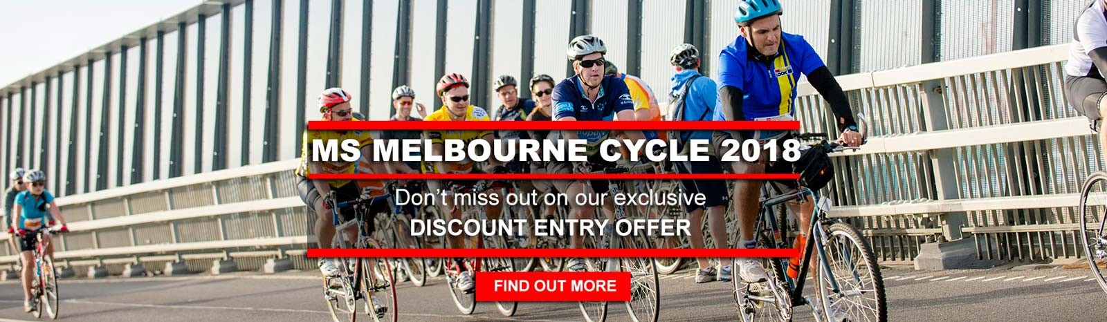 discount entry offer