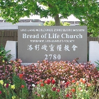 Bread of Life Church Torrance profile picture
